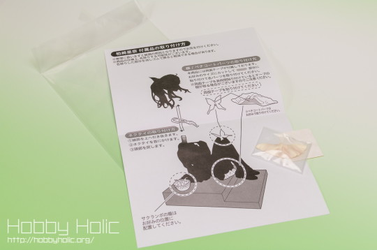 kashiwazaki_sena_05