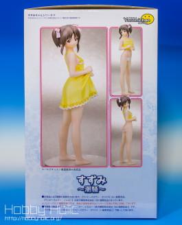 suzumi_shiosai_yellow_03