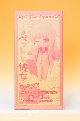 shiina_mashiro_35