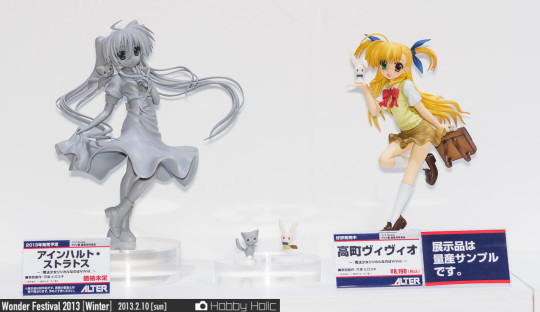 wf2013winter_alter_02