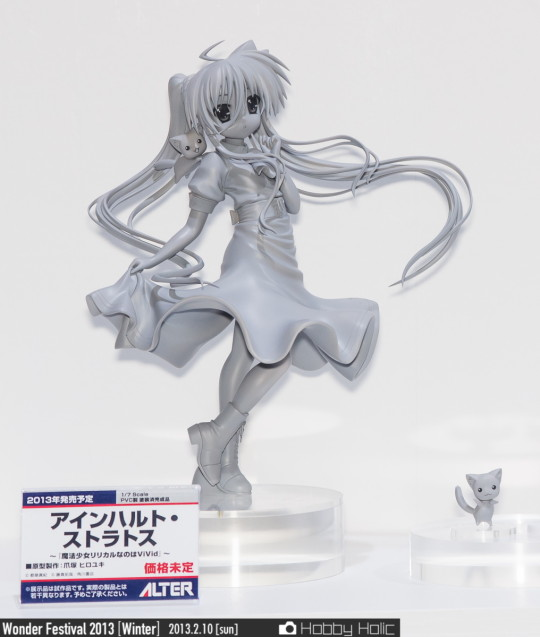 wf2013winter_alter_03