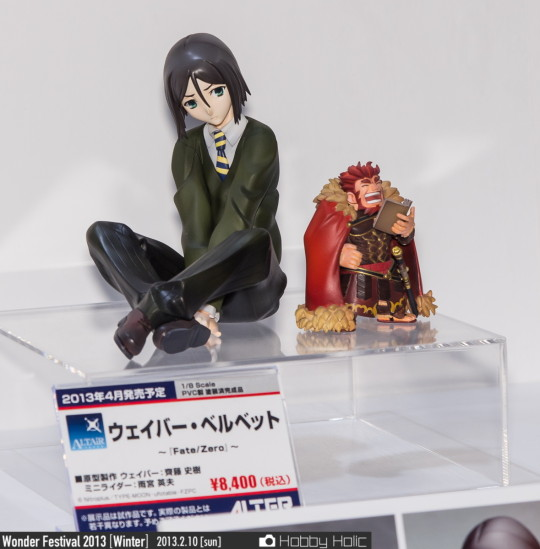 wf2013winter_alter_18