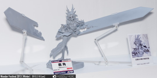 wf2013winter_alter_27