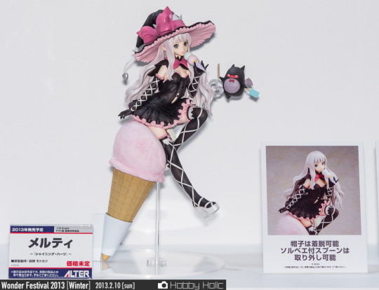 wf2013winter_alter_28