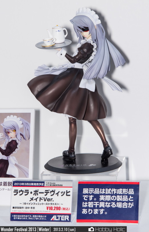 wf2013winter_alter_31