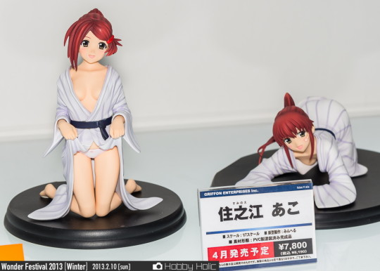 wf2013winter_griffon_16