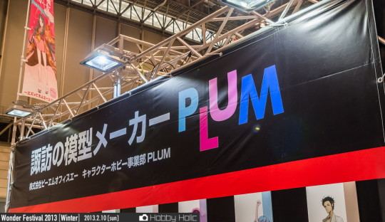 wf2013winter_plum_01
