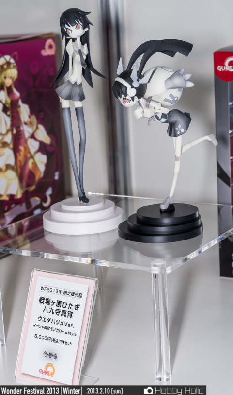 wf2013winter_quesq_04