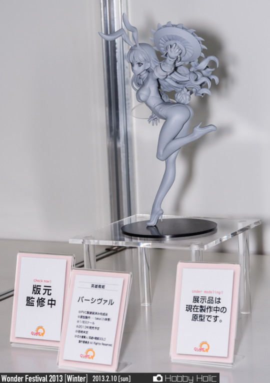 wf2013winter_quesq_13