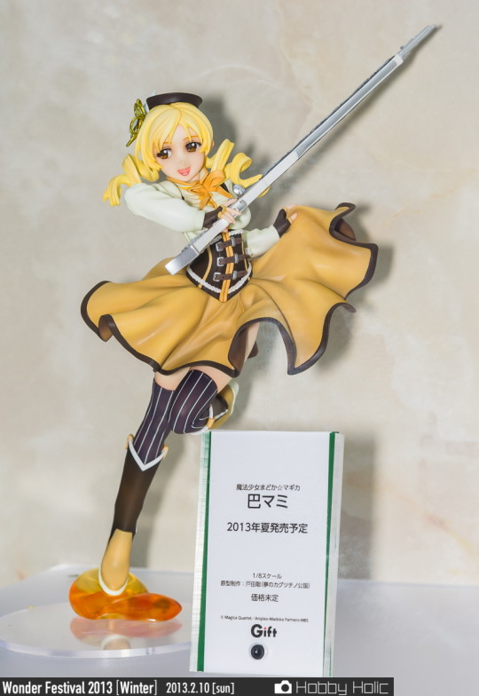 wf2013winter_wonderful_hobby_14