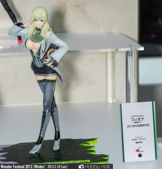 wf2013winter_wonderful_hobby_18