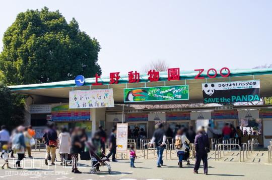 2013_0316_ueno_akihabara_26
