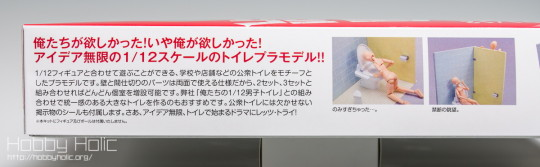 milestone_youshiki_benjo1_06