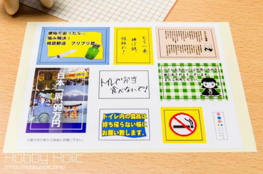 milestone_youshiki_benjo1_14