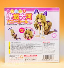 quesq_aisaka_taiga_bunny_02
