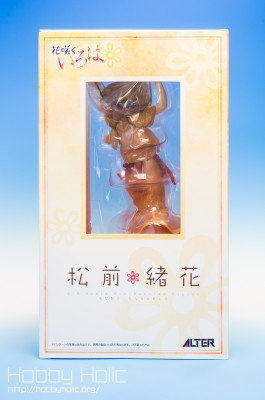 alter_matsumae_ohana_02
