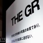 『GR 体感&トークライブ』東京会場レポート