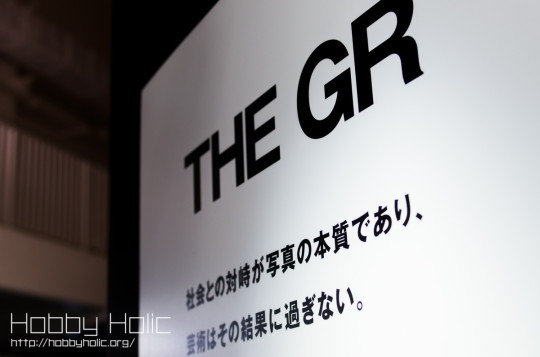 20130511_gr_event_89