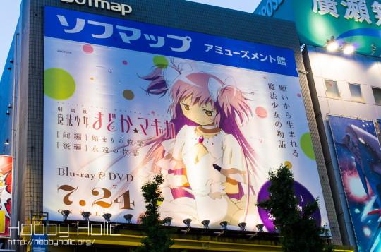 20130518_akihabara_01