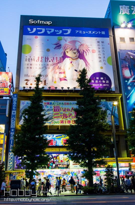 20130518_akihabara_03