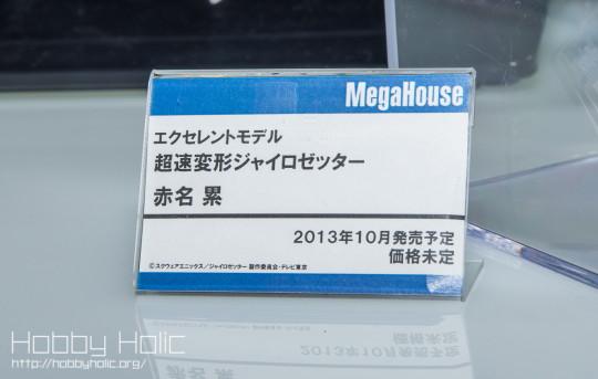 megahobby_2013_spring_megahouse_14