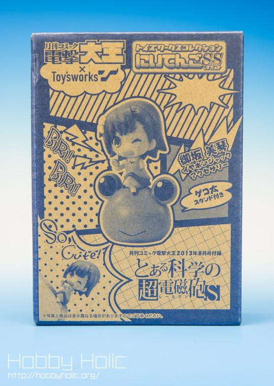 dengekidaiou_misakamikoto_earphonejack_06