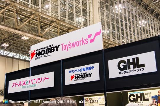 wf2013summer_toysworks_01