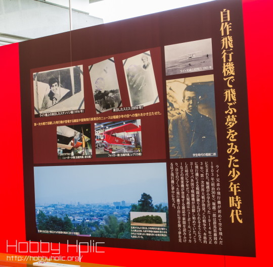 tokorozawa_aviation_museum_30