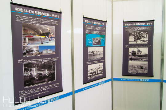 tokorozawa_aviation_museum_80