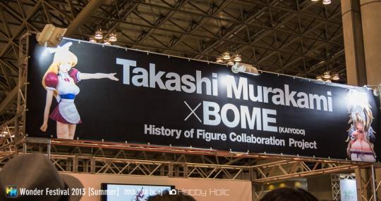 wf2013summer_kaikaikiki_01