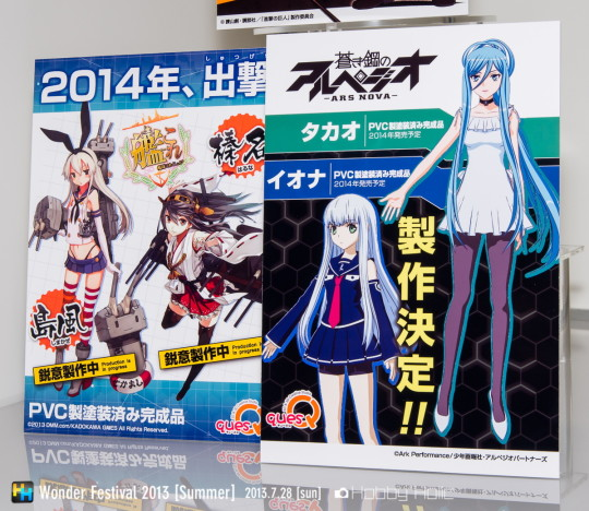 wf2013summer_quesq_01