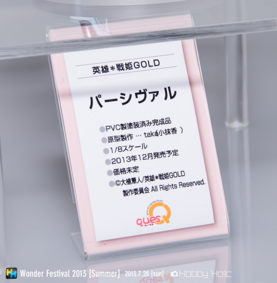 wf2013summer_quesq_15