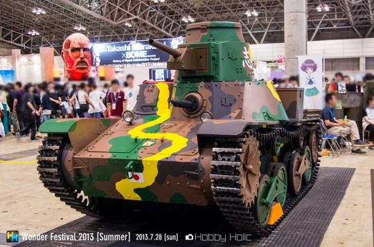 wf2013summer_tank_02