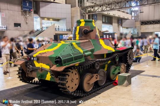 wf2013summer_tank_04