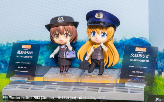 wf2013summer_wonderful_hobby1_10