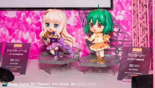 wf2013summer_wonderful_hobby1_28