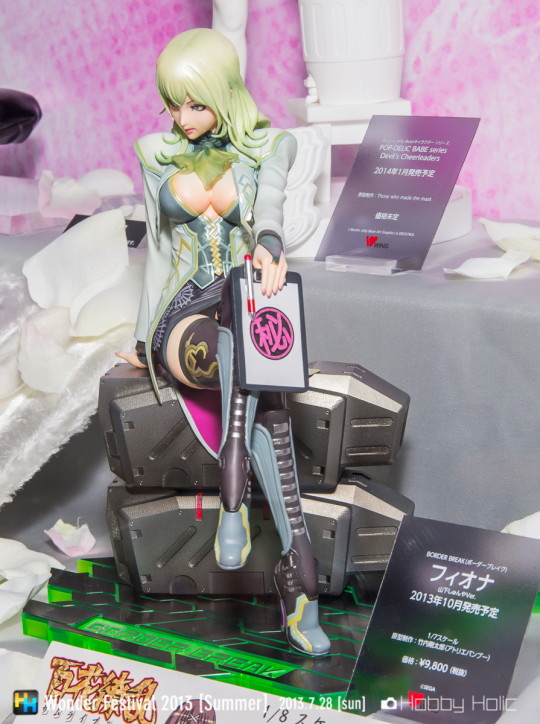 wf2013summer_wonderful_hobby2_55