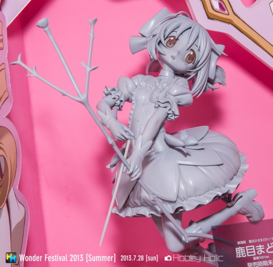 wf2013summer_wonderful_hobby3_40