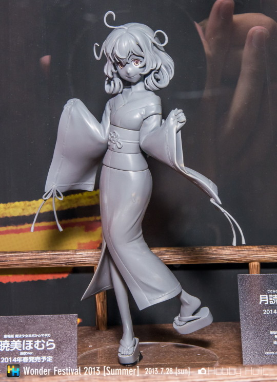 wf2013summer_wonderful_hobby3_50