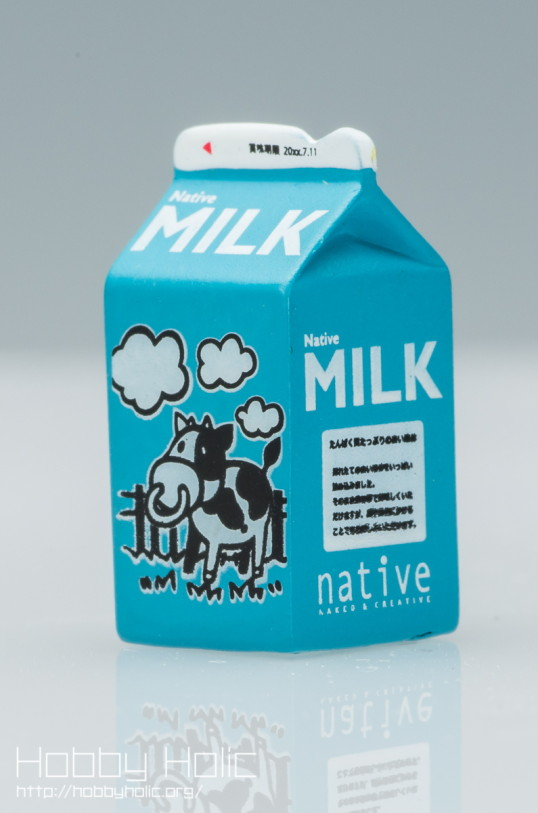 nativ_cat_lap_milk_43