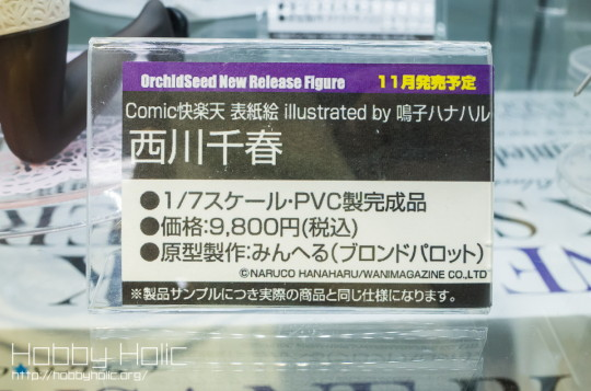 201310_kotobukiya_akiba_sample_25