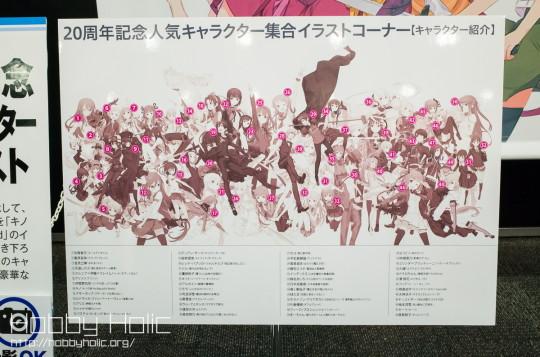 dengeki_bunko_akinosaiten2013_08