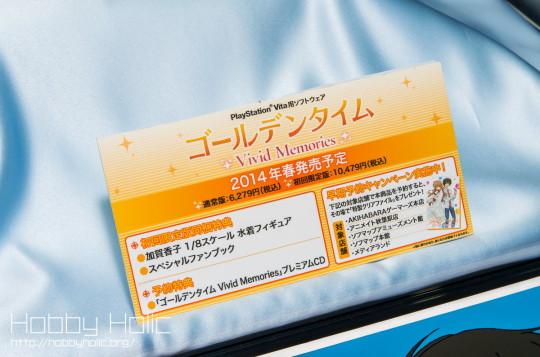 dengeki_bunko_akinosaiten2013_100