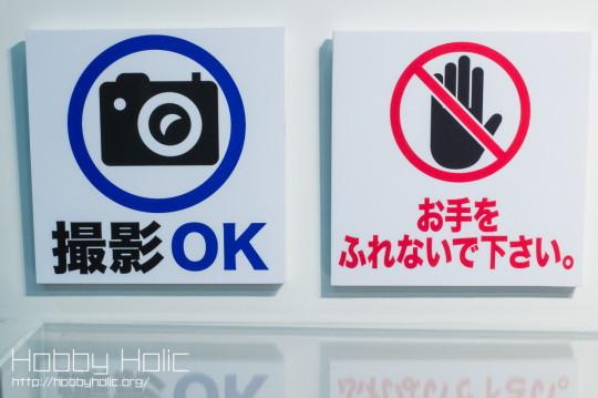 dengeki_bunko_akinosaiten2013_123