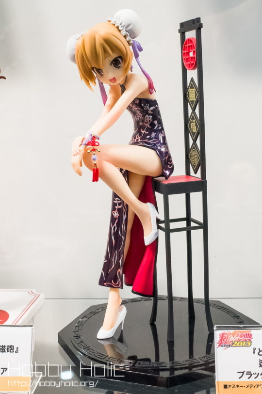 dengeki_bunko_akinosaiten2013_21