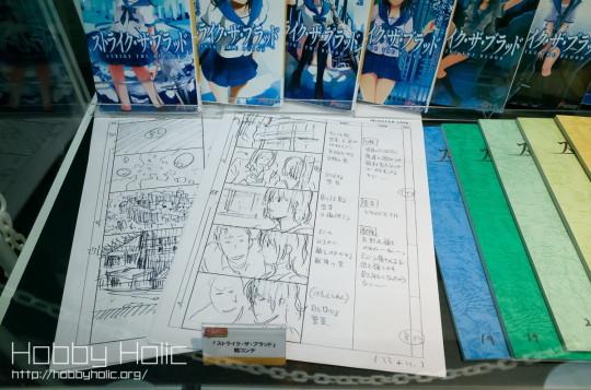 dengeki_bunko_akinosaiten2013_78
