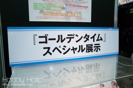 dengeki_bunko_akinosaiten2013_80