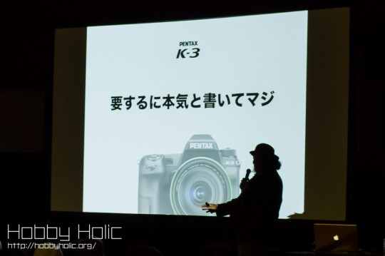 k3_event_47
