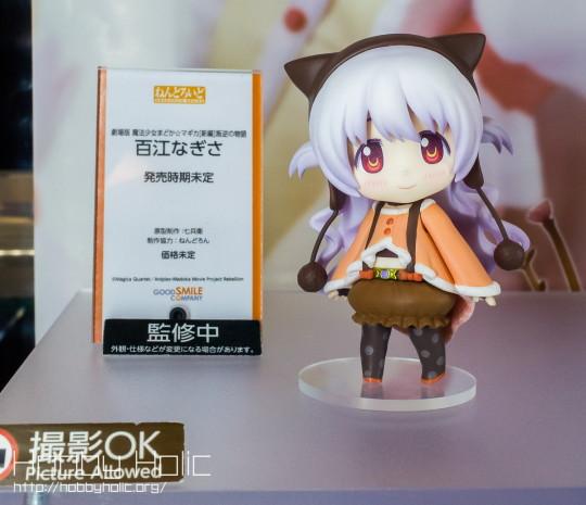 sample_gsc_gekijouban_kaname_madoka_16