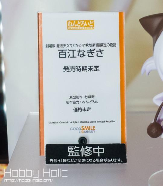 sample_gsc_gekijouban_kaname_madoka_17